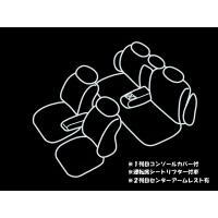 ZVW30 プリウス シートカバー 5人乗り(H23/12〜H24/05) mLINE スタンダード|daizens-shop|03