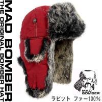 354BUR MAD BOMBER hat ロシア帽子 マッドボンバーハット ラビットファー100%...