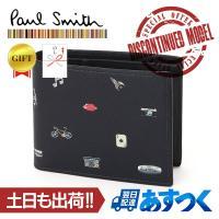 Paul Smith 大口コインポケットタイプ 二つ折り財布 シーズン限定モデル PSC424  P...