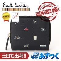 Paul Smith コンパクト 二つ折り財布 シーズン限定モデル PSC425  Paul Smi...
