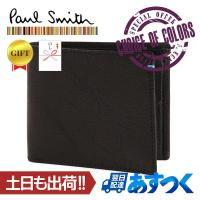 Paul Smith 二つ折り財布 ゴートクラッキング PSK006 ブラック  Paul Smit...