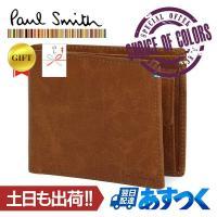 Paul Smith 二つ折り財布 ゴートクラッキング PSK006 キャメルブラウン  Paul ...