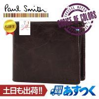 Paul Smith 二つ折り財布 ゴートクラッキング PSK006 ダークブラウン  Paul S...