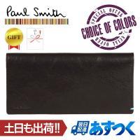 Paul Smith 長財布 ゴートクラッキング PSK008 ブラック  Paul Smith (...