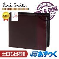 Paul Smith 大口コインポケットタイプ 二つ折り財布 PSU765 ワインレッド  Paul...