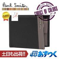 Paul Smith 二つ折り財布 ブライトゴートスキン PSU850 ブラック  Paul Smi...