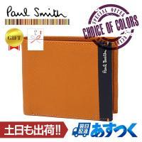 Paul Smith 二つ折り財布 ブライトゴートスキン PSU850 オレンジ  Paul Smi...