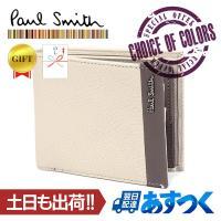Paul Smith 二つ折り財布 ブライトゴートスキン PSU850 ホワイト  Paul Smi...