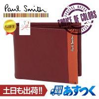 Paul Smith 二つ折り財布 ブライトゴートスキン PSU850 ワインレッド  Paul S...