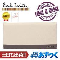 Paul Smith 長財布 ブライトゴートスキン PSU851 ホワイト  Paul Smith ...