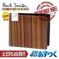 Paul Smith 二つ折り財布 ヴィンテージ マルチストライプ PSY354  Paul Smi...