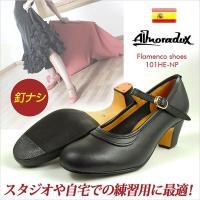 靴 衣装 レディース くつ 婦人 履きやすい ヒール 靴 レディース
