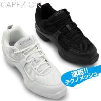 ダンス スニーカー ダンススニーカー ダンスシューズ 白 黒 ジャズシューズ カペジオ DS11  ...
