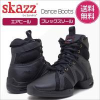 ダンススニーカー ブーツ スカッツ サンシャ P92M