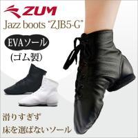 ジャズダンスシューズ ジャズシューズ ハイカット ゴム底 ZUM ZJB5-G