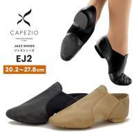 ダンスシューズ ジャズ チアダンス カペジオ 靴 キッズ レディース メンズ 子供 黒 EJ2