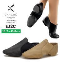 (期間限定価格) ダンスシューズ ジャズ チアダンス カペジオ 靴 キッズ 子供 黒 安い EJ2C