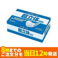 8箱(ケース)以上の個別大量注文も可★ユニ・チャーム ソフトーク 超立体マスク ふつうサイズ 100枚入