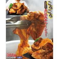 国産豚肉ごろゴロ不揃い煮込み焼豚チャーシュー専用タレ付き 300g×1パック