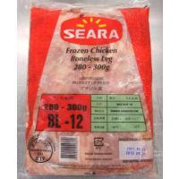 ブランドやパッケージに変更はあります ブラジル産鶏モモ 鶏もも 2Kg 冷凍100g当\43.9+税