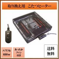 サイズ:約幅29.5×奥行29×高さ5.3cm 電源:AC100V 消費電力:600W 電気代:2....