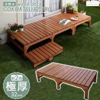 商品の仕様  サイズ:約幅180×奥行90×高さ40cm 材質:天然木(水性ステイン塗装)