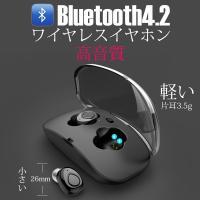 bluetooth イヤホン TWS完全ワイヤレスイヤホン 今話題の左右分離型Bluetooth ワ...
