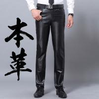 素材:【高級ラム羊革】   Mサイズ: ウエスト80cm ヒップ100cm 股上30 総丈103cm...