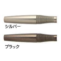 ダーツ セット 初心者 BRASS DARTS SET FORCE フォース (DYNASTY)|darts-ya|02
