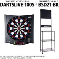 ■BLITZER ダーツスタンド BSD21-BK スペックデータ 本体サイズ(mm):610(W)...