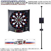 【送料無料】  【商品仕様】  ■DARTSLIVE-100S サイズ(約):H57.4cm×W54...