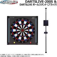 【商品仕様】  ■DARTSLIVE-200S サイズ:W570.6mm×H530mm×D41.5m...