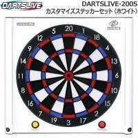 ■商品説明 「DARTSLIVE-200S」に、カスタマイズステッカーが付属したセット品です。  ■...