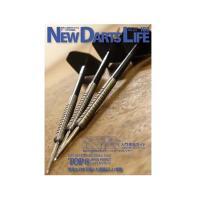 NEW DARTS LIFE(ニューダーツライフ) Vol.102