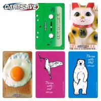 かわいい日常系のダーツライブカードです。  ダーツライブ社が提供しているダーツマシン「DARTSLI...