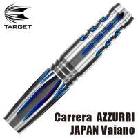 Carrera AZZURRI JAPAN 2017 Vaiano  革新的なピクセルグリップと精密...