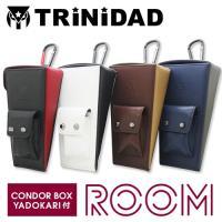 CONDOR BOX YADOKARIの「ROOM(部屋)」をテーマに作られた、シンプルなダーツケー...