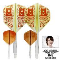 ダーツ フライト CONDOR AXE Strong BEAR コンドルアックス ストロングベアー 宮脇実由 選手モデル くま (ポスト便OK/5トリ)