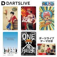 ダーツ ライブカード ワンピース SPECIAL DARTSLIVE CARD テーマ付き 全5種 (ポスト便OK/1トリ)