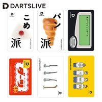 ダーツ DARTSLIVE CARD ライブカード パロディ パン 米 カイロ チンアナゴ(ポスト便OK/1トリ)