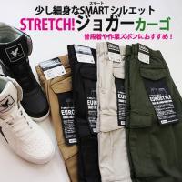比較的プレーンなジョガーパンツ(カーゴポケット付き)少し細みの設計で、スマートシルエットを演出してく...