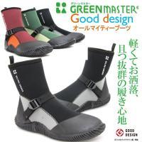 アトム グリーンマスター ショートタイプ 長靴 2622 GreenMaster ショートブーツ レインブーツ ガーデニング【即日発送】