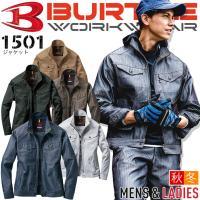 バートル BURLTE 作業服 1501 □優れた耐久性を持つ日本製素材を使用!これはバートルのこだ...