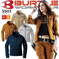 バートル BURLTE 作業服 5501 バートル 5501 ジャケット ・がっちりと美しいラインに...