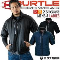 バートル BURLTE 作業服 7316  ■デュースポリップ PUコーティング (防風・保温) W...