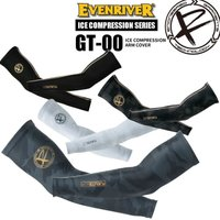 イーブンリバー アームカバー EVENRIVER GT-00 アイスコンプレッション【UVカット】【接触冷感】【送料無料】【即日発送】