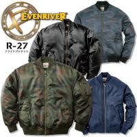 イーブンリバー【EVENRIVER】の作業服・中綿入りMA-1!MODEL。ロープライスな防寒着です...