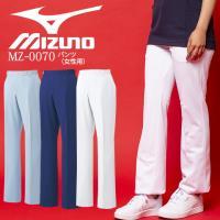 ■商品名:パンツ(女性用)■サイズ展開:SS〜5L■カラー展開:ホワイト、ピンク、サックス、ネイビー...