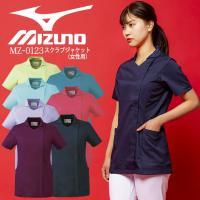 ミズノ/MIZUNO MZ-0123 ジャケット(レディース)  ●素材:ストレッチツイル ●混率:...