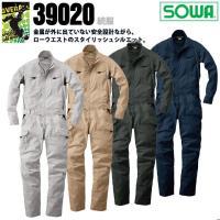 ■商品名:SOWA 桑和 39020 長袖つなぎ ■素材:ポリエステル63%、綿34%、ポリウレタン...